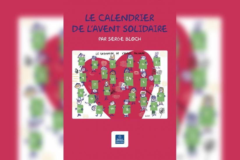 Calendrier de l'Avent 2020 du Secours Catholique x Serge Bloch