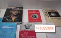 Qu'est ce que la photo, l'expo au Centre Pompidou