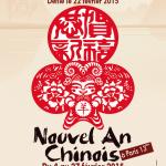 nouvel an chinois 13e