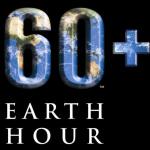 EARTH HOUR 2012, éteignez vos lumières pour la planète