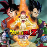 Marathon Dragon Ball Z au Grand Rex de Paris