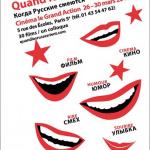 Quand les Russes rient : festival de films russes