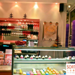 Salon de thé : Synie's Cupcake
