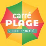 Carré Plage, l'été shopping de Carrésénart