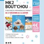 """MK2 Bout'chou spécial """"Séances de rattrapage"""""""