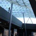 Département des Arts de l'Islam du Musée du Louvre