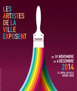 salon des Artistes de la Ville de Paris