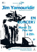 JIM YAMOURIDIS : THE TRUE BLUE SKIES Release Party