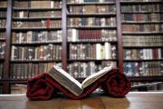 Visite de la Bibliothèque Patrimoniale
