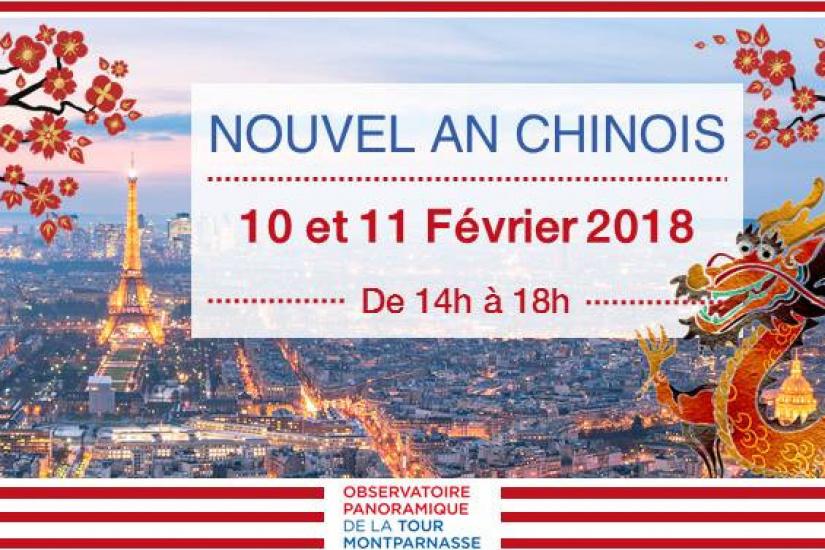 nouvel an chinois sur l 39 observatoire de la tour montparnasse. Black Bedroom Furniture Sets. Home Design Ideas