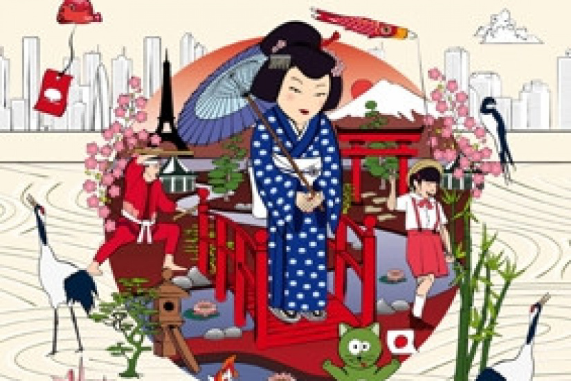 Le japon s 39 installe au jardin d 39 acclimatation invitation for Au jardin d acclimatation