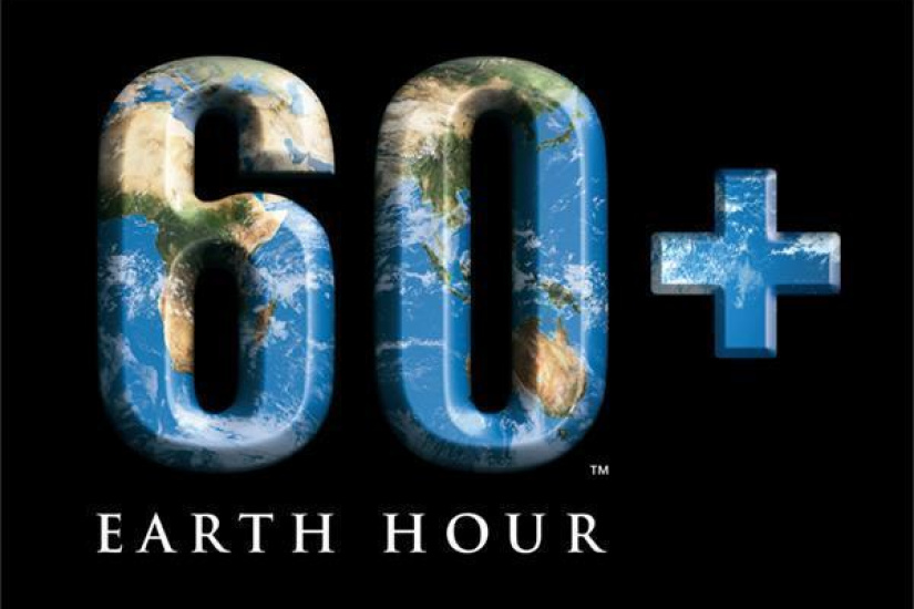 CONCERT EARTH HOUR EXKI