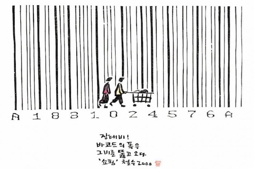 lee chul soo l 39 exposition au centre culturel cor en. Black Bedroom Furniture Sets. Home Design Ideas