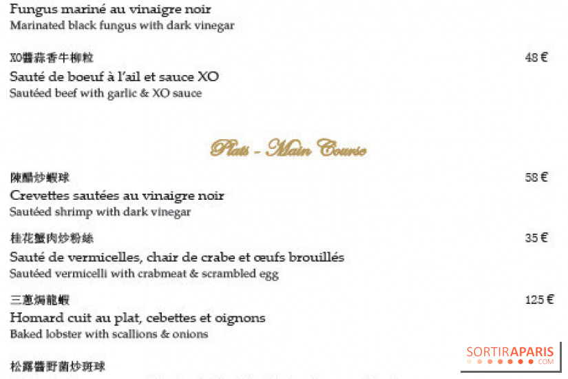 Menu du Chef Ip