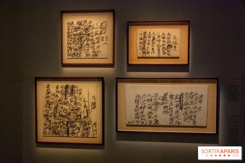 Japonismes 2018 exposition yu ichi inoue la maison de - La maison du japon paris boutique ...