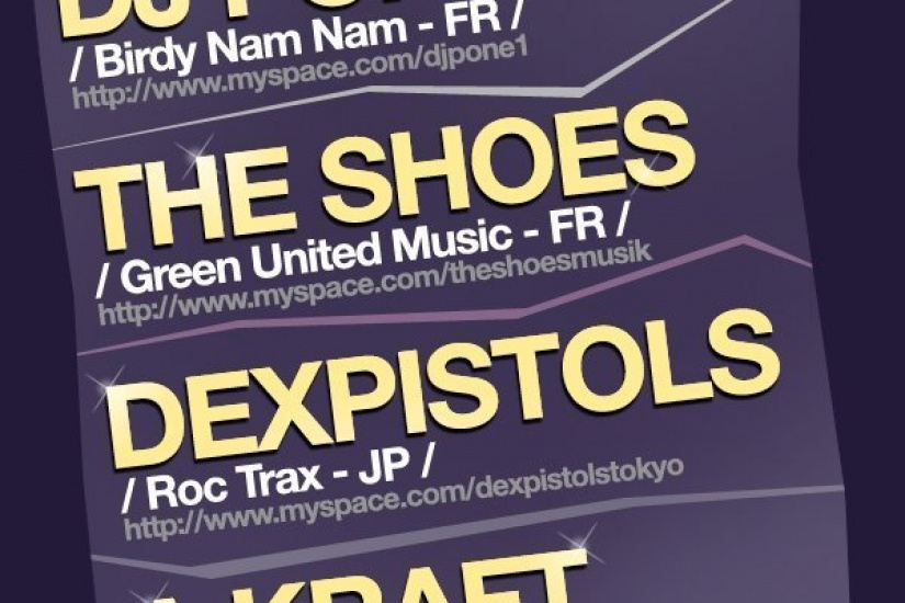 Soirée, Paris, Clubbing, Washing machine, BNN, Birdy Nam Nam, Pone, Dex Pistols, The shoes