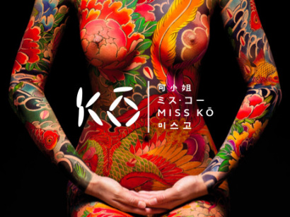 Miss Ko, restaurant, bar, night club, philippe starck, paris