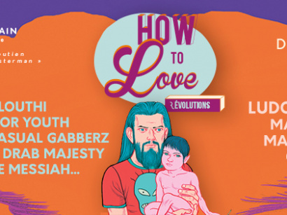 How to Love festival 2018 à Petit Bain