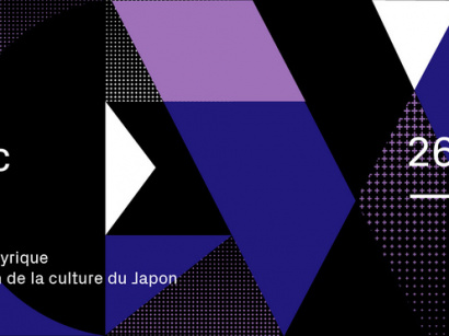 Paris Electronic Week 2018, dates et programme