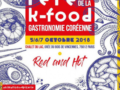La Fête de la K-Food Red & Hot 2018 au Chalet du Lac