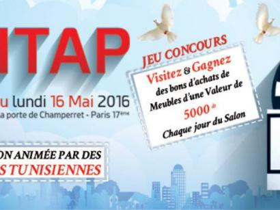 Salon des entrepreneurs 2018 for Salon des entrepreneurs paris 2016