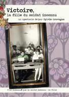 VICTOIRE, LA FILLE DU SOLDAT INCONNU