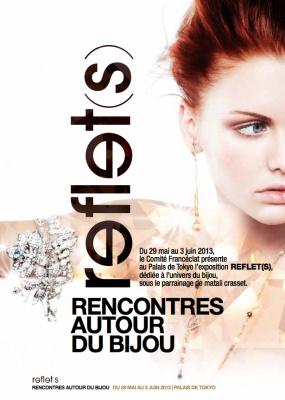Reflet(s) - Rencontres autour du bijou