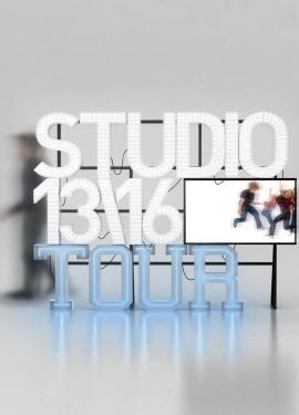 Quand l'art contemporain vient au shooping : Studio 13/16 tour