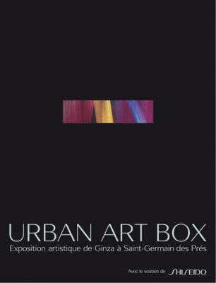 Urban Art Box