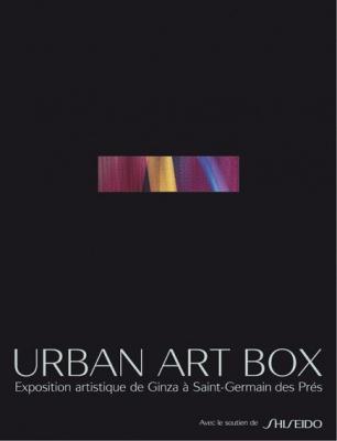 Urban Art Box