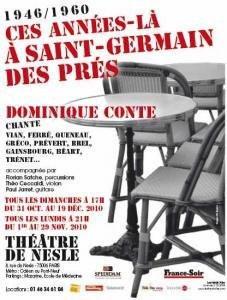 1946-1960, ces années-là à Saint Germain des Prés