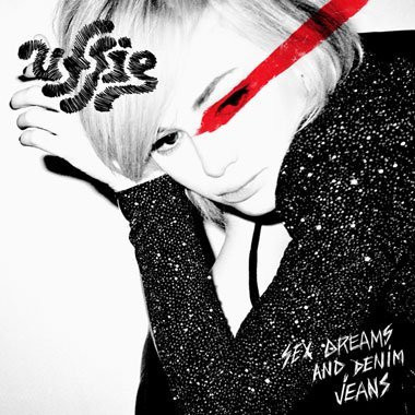 Uffie Party Cigale