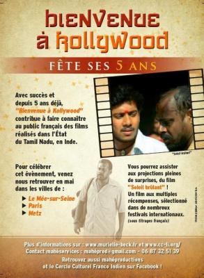 Bienvenue à Kollywood 2013
