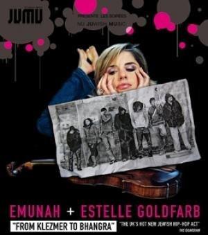 Emunah + Estelle Goldfarb