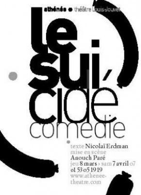 Le Suicide - comedie