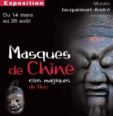 Masques de Chine