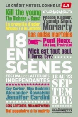 Festival 18 en Scene >> Jennifer Gardini, Guy Gerber, Olga Kouklaki &