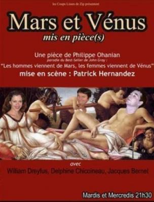 Mars & Vénus mis en pièce(s)
