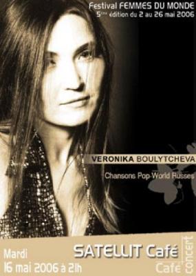 VERONIKA BULYCHEVA (festival femmes du monde)