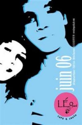 Mattako (Cosmic.fr) & Patrice Leiris ( Flexibulle.com)