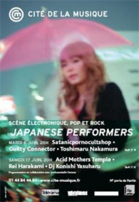 JAPANESE PERFORMERS