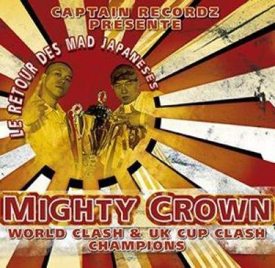 mighty crown soundsystem/v-rocket