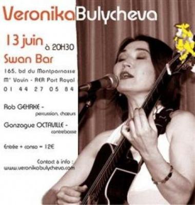 Veronika B ULYCHEVA