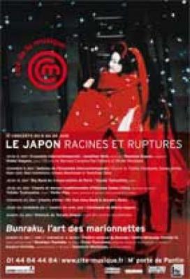 Chants traditionnels et contemporains d'Aïnu : Oki Aïnu Dub & Maré-uré-u