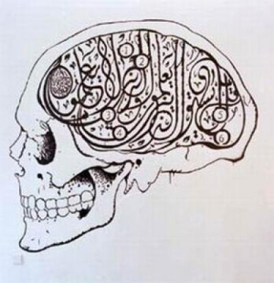 Mounir Fatmi, tête dure / hard head