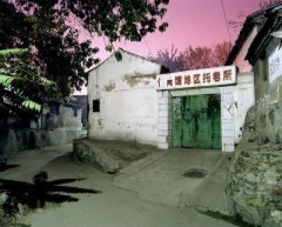 Les Derniers Hutongs de Pékin… Photographies de Jean-Lionel Dias