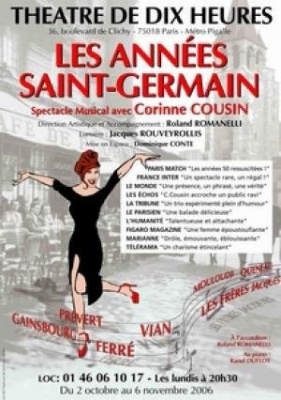 Les Annees Saint Germain