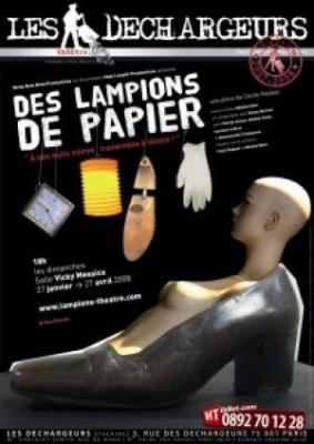 Des Lampions de papier