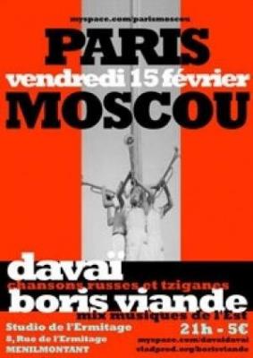 Davai + Boris