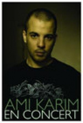 Ami Karim